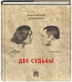 М. Шемякин - автор