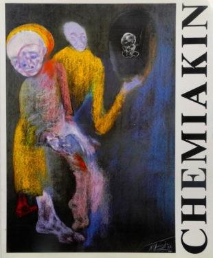 "The Book ""New York-Moscow. Retrospective exhibition"