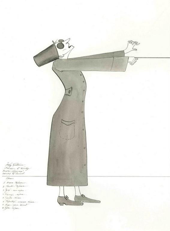 D714 Жикле Эскиз костюма слепца