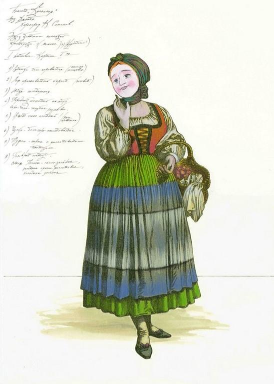 D719 Жикле Эскиз костюма немецкой крестьянки