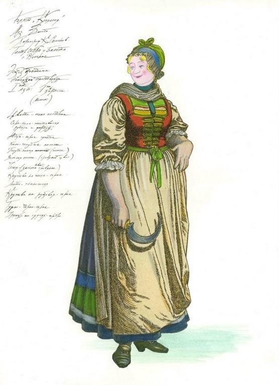 D729 Жикле Эскиз костюма немецкой крестьянки