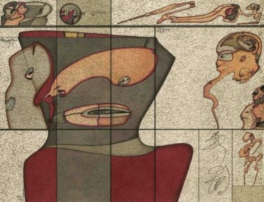 "Жикле ""Метафизический синтетизм 013"""