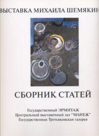 Каталоги выставок71