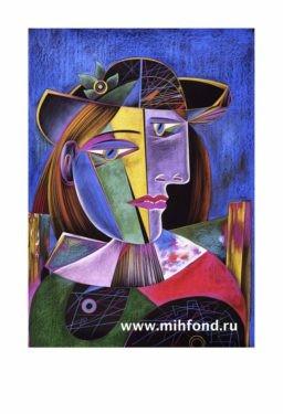 """Жикле """"Трансформация с Пикассо 036"""" большой формат"""