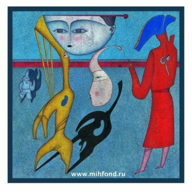"""Жикле """"Карнавалы Санкт-Петербурга"""" 06"""