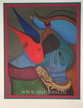 Lithography  Metaphysical kiss