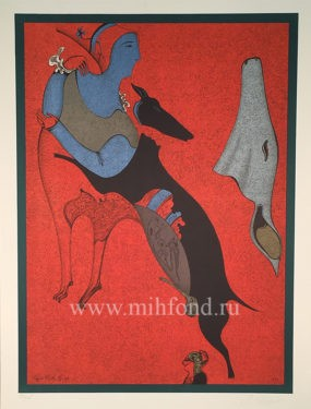Lithography The Red Centaur