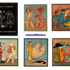 папка 5 литографий Карнавалы Санкт-Петербурга
