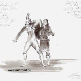 """Эскиз костюмов и жестов к балету """"Щелкунчик"""" """"Ёлка в доме советника Штальбаума"""" z04"""