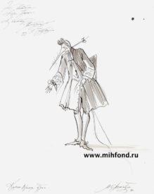 """Эскиз костюма Крон-Принца к балету """"Щелкунчик"""" z015"""