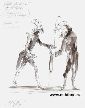 "Эскиз сцены ""Дроссельмейер дарит трубку Гранфатеру"" к балету ""Щелкунчик"" z010"