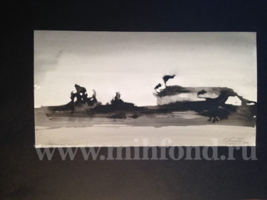 М.Шемякин. Рисунок в стиле Дзен 5478