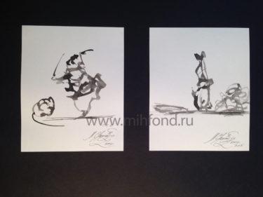 М.Шемякин. Рисунок в стиле Дзен 5491-5492