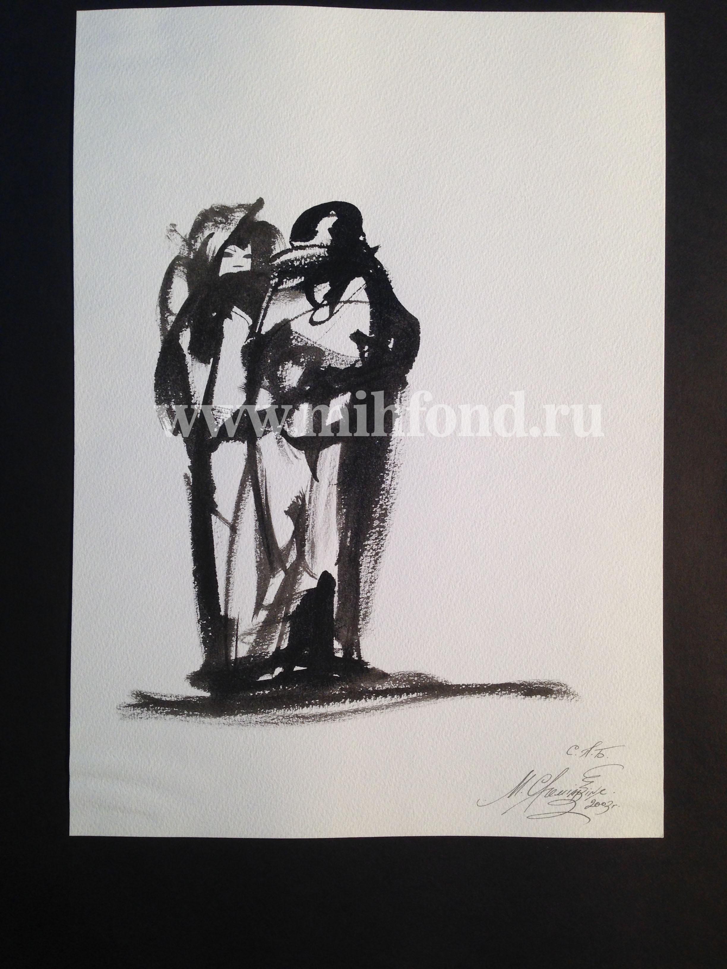 М.Шемякин. Рисунок в стиле Дзен 5615