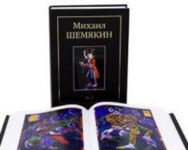 Книга «ПЕЛЕНАНИЕ, БИНТОВАНИЕ, УКУТЫВАНИЕ в искусстве»