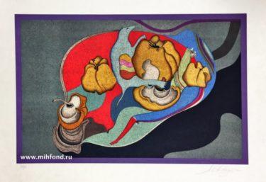 Литография Натюрморт с крысой М.Шемякин