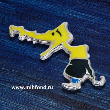 "Кулон-подвес ""Зубастик"" М.Шемякин"