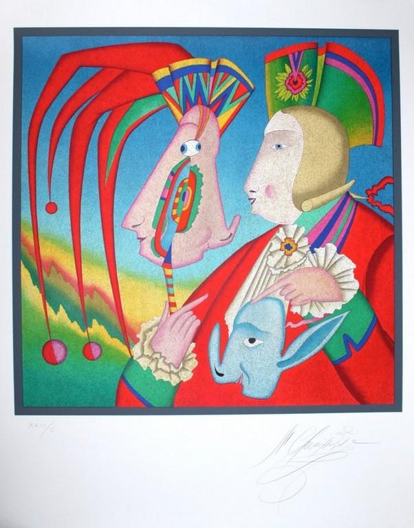 """Литография """"Карнавальная маска"""" 28"""