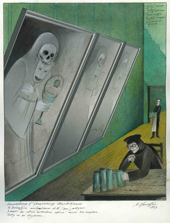 Жикле 2.12. (Иллюстрация к прощальному стихотворению В. Высоцкого) «Как зайдешь в бистро-столовку…»