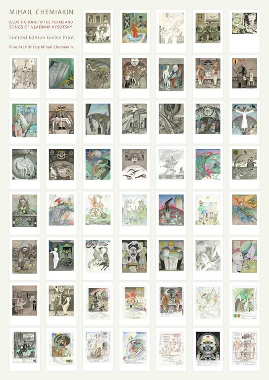 Комплект жикле «Иллюстрации к стихам и песням Владимира Высоцкого»