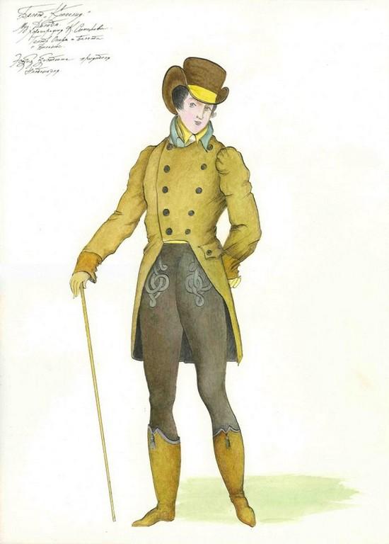 D723 Жикле Эскиз костюма приятеля Натанаэля #4