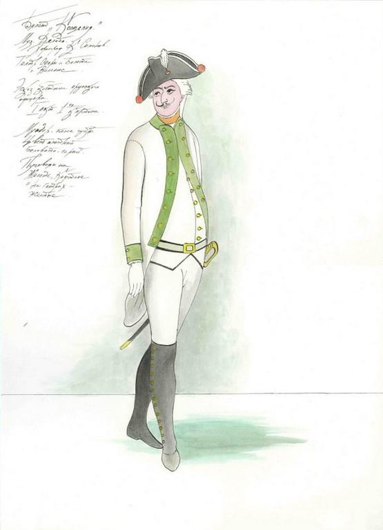 D726 Жикле Эскиз костюма прусского офицера