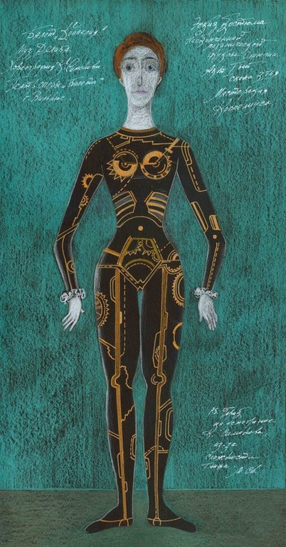 D740 Жикле Эскиз костюма неоконченной механической куклы «Олимпии» (вид спереди)