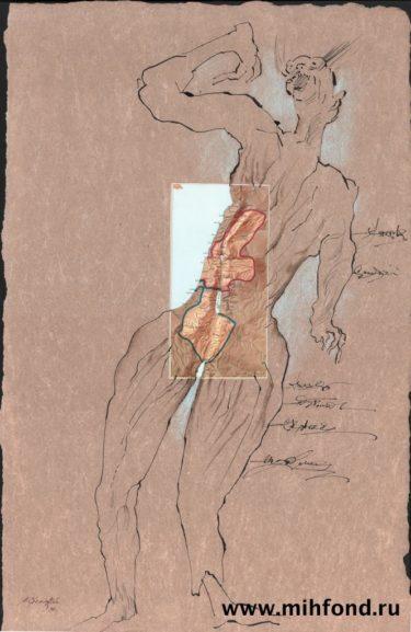 Тело (Трансформированная карта) D1025_40_51,5