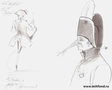 """Эскиз """"Крысиные военные"""" к балету """"Щелкунчик"""""""
