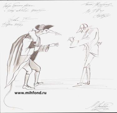 """Эскиз к балету """"Щелкунчик"""" """"Крысиный дворянин и гость на Ёлке советника Штальбаума"""" z05"""