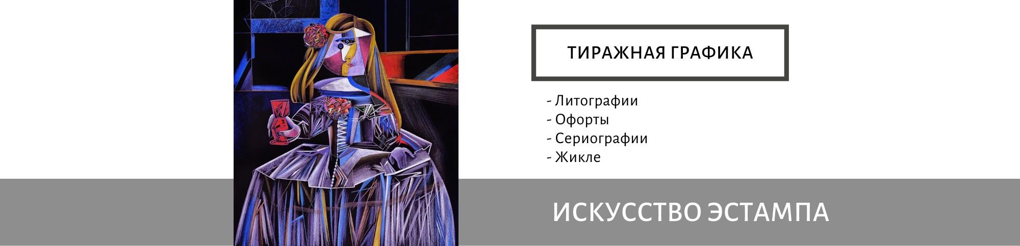 2-circulation-graphics